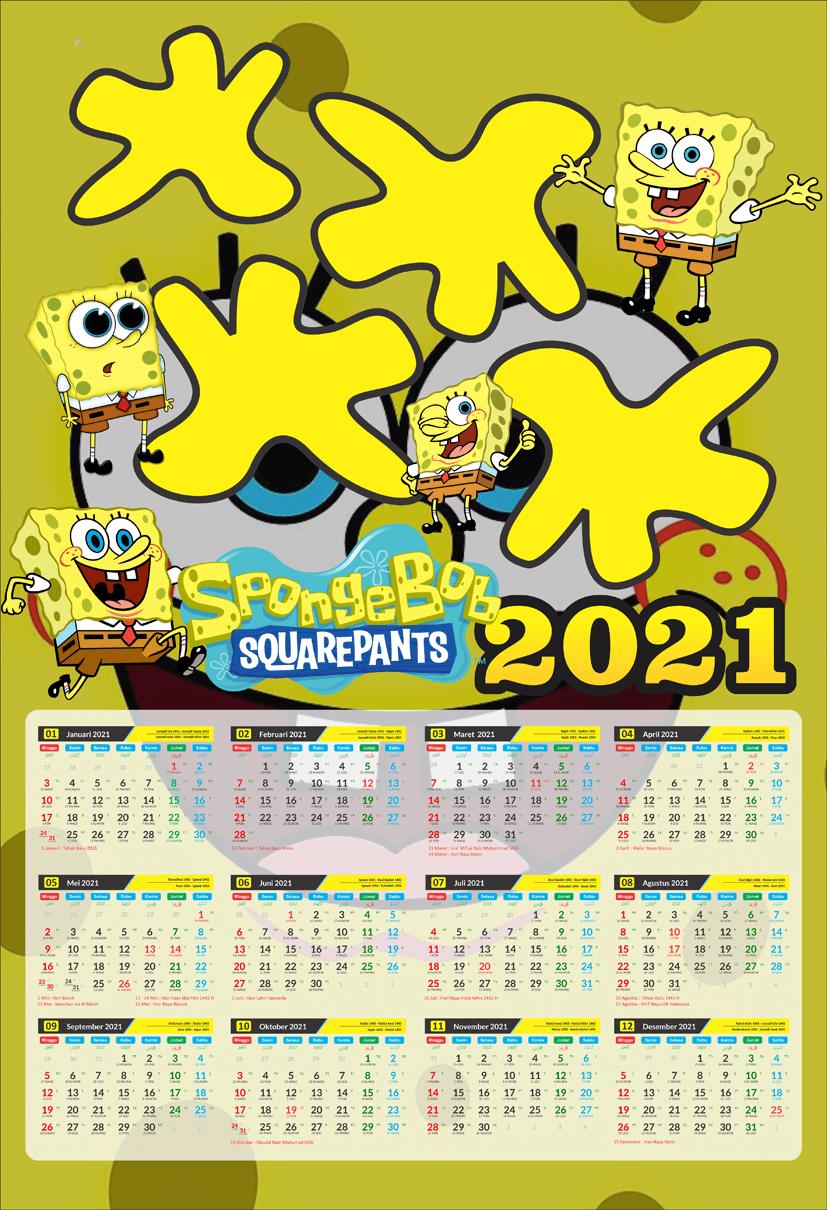 2021 - SPONGEBOB